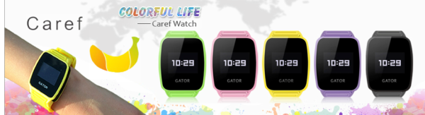 Caref watch