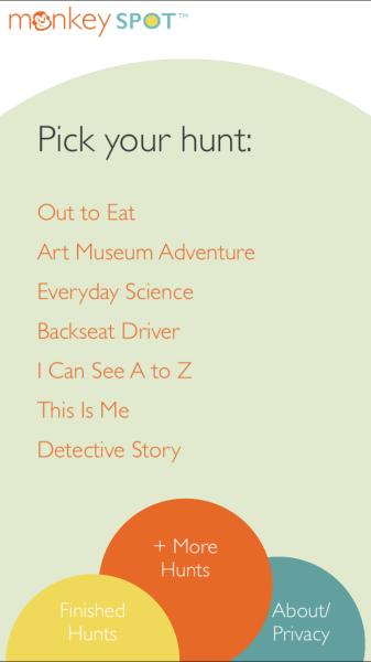 monkey spot app menu
