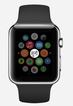 Apple Watch showing Digital Crown